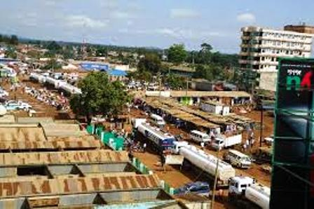 Busia Town
