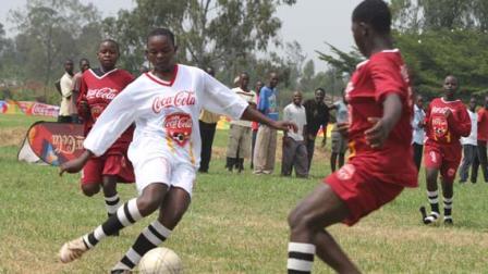 Kisumu Polytechnic Kenya