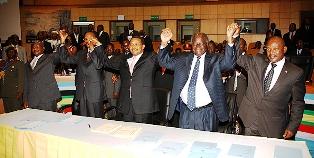 Rwanda Business and Investment Treaties
