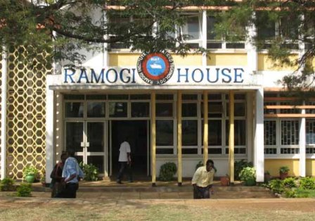 Ramogi Institute of Advanced Technology Kenya